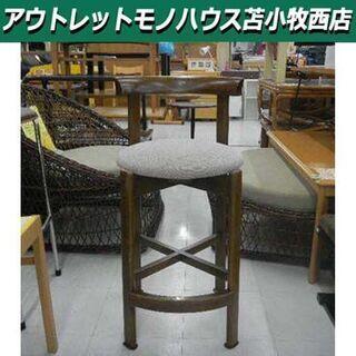 カウンターチェア 回転イス 直径41×高さ83㎝ 椅子 苫小牧西店