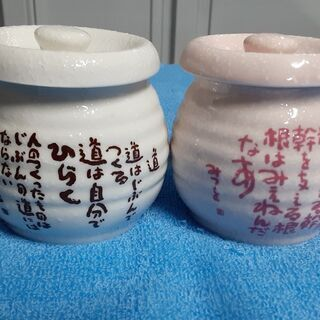 陶器製  蓋付小壺 ペア2個   未使用美品