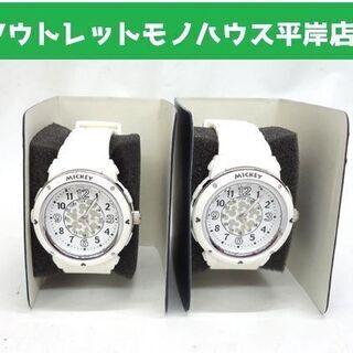 未使用★ミッキーマウス 腕時計 2個セット 箱付き ホワイト J...