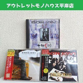 中古CD★BONJOVI ボン・ジョヴィ CD 3枚セット SO...