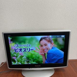 ⭐️Panasonic 2010年製液晶TV TH-L19…