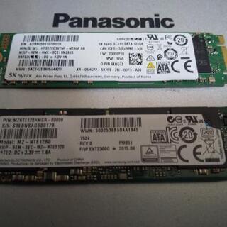 【SSD】m2 sata SSD 2枚セット