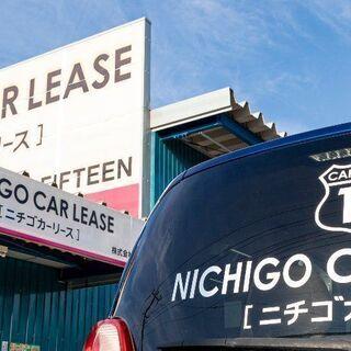 ④【🉐】軽自動車・3ヶ月消費税等全て含めて69,800円のリース...