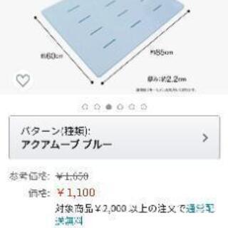 スノコ短期間使用3枚セット − 沖縄県