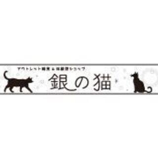 【長期】フェスティバルマーケット内店舗での接客販売
