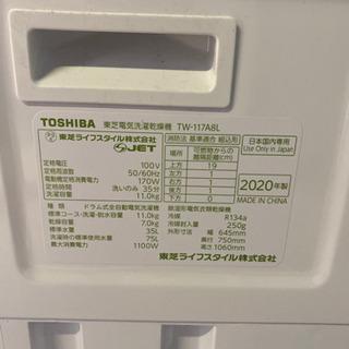 「受け渡し完了」2020年製 めちゃキレイなドラム式洗濯機😍 − 愛知県
