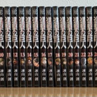 進撃の巨人 1〜31巻セット