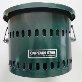CAPTAIN STAG キャプテンスタッグ 炭焼き名人 万能七...