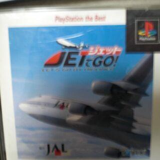 ジェットでGO(PS2専用)