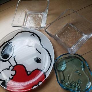 スヌーピー皿 4点