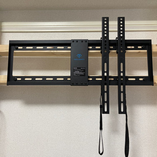 テレビ 壁掛け金具