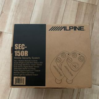 超激レアALPINE SEC-150Rモバイルセキリュティ