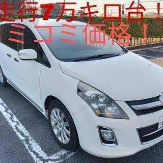 【ネット決済】h20年、後期型MPV!コミコミ価格!走行7万キロ...