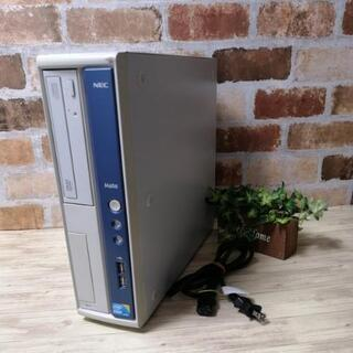 NEC 新品SSD 240GB CPU i5 メモリ8GB…