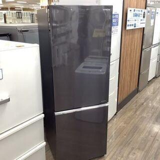 安心の1年保証付き!!HITACHIの2ドア冷蔵庫!!【トレファ...