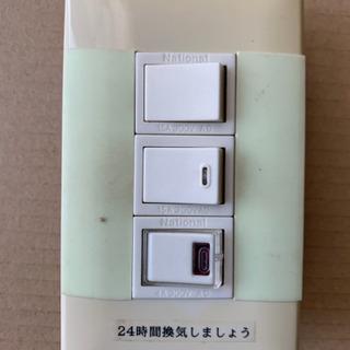 値下げ【中古品】3連埋込スイッチB