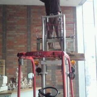 エアコンの取り外し作業専門及び家電の回収作業13500円