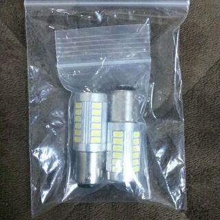 LED 爆光ブレーキランプ 白