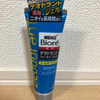 交渉中【新品・未使用】日用品セット(メンズビオレ) - 生活雑貨