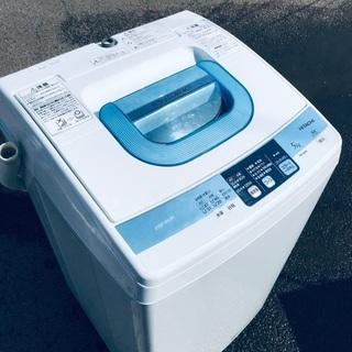 ♦️ EJ1108B HITACHI 全自動電気洗濯機 【…