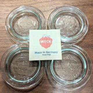 WECKキャニスターのガラス蓋4枚セット