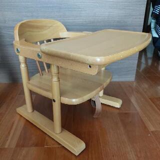 乳幼児用テーブル付きローチェア 子供用