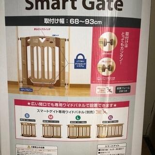 チャイルドゲイト 子供用安全柵