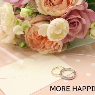 結婚したい方のサポート♡集客のお手伝い【将来開業も可】