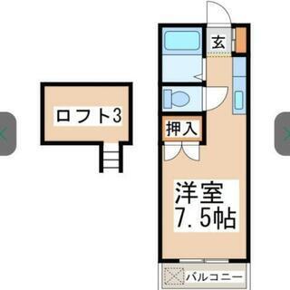 アルテ八景水谷 1,650円の初期費用で入居出来ます!敷金礼金保...