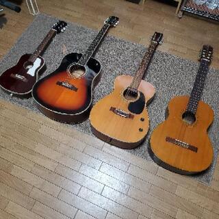 ギター 4本セット