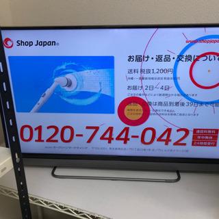【リサイクルショップ八光 安心の3か月保証 配達・設置OK】 東...