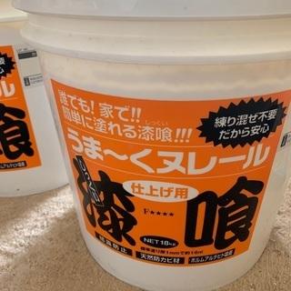 【値下】未開封!漆喰、うまーくヌレール18kg入り2ケ