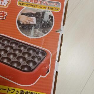たこ焼き器  - 生活雑貨