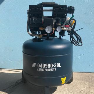 AP 縦型サイレント エアコンプレッサー 38L(限定カラー)
