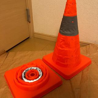 簡易三角コーン