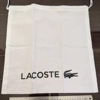 LACOSTE 保存袋