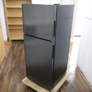 maxzenの2ドア冷蔵庫(2020年製)のご紹介!安心の…