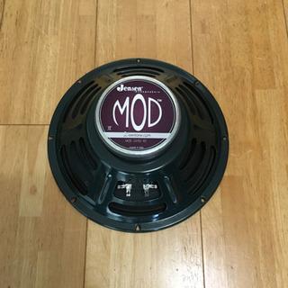 ジェンセン スピーカー MOD 10/50 4Ω Jensen