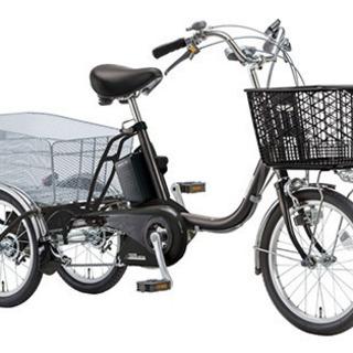 三輪車電動自転車お売りします。