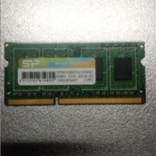 中古 DDR3 2GB