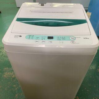 ★HERB Relax★洗濯機 4.5kg 2015年 1人暮ら...