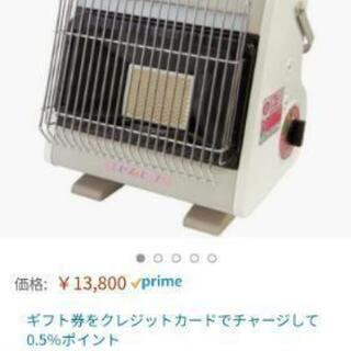 カセットガスヒーター売ります。