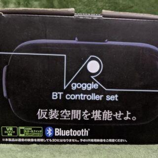 VRゴーグル&BTコントローラーセット ブラックモデル(新品・未使用) - 家電