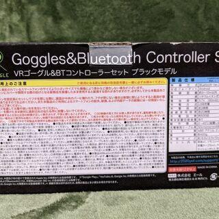 VRゴーグル&BTコントローラーセット ブラックモデル(新品・未使用) − 千葉県