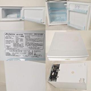 P-Ba038 中古家電セット 冷蔵庫 洗濯機 電子レンジ 3点セット − 兵庫県