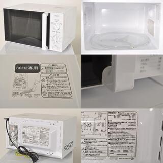 P-Ba038 中古家電セット 冷蔵庫 洗濯機 電子レンジ 3点セット - 尼崎市