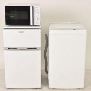 P-Ba038 中古家電セット 冷蔵庫 洗濯機 電子レンジ 3点セットの画像