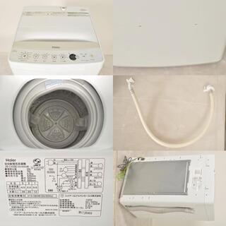 P-Ba038 中古家電セット 冷蔵庫 洗濯機 電子レンジ 3点セット - 売ります・あげます