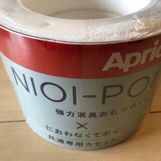 Aprica アップリカ 強力消臭紙おむつ処理ポット 臭いポイ ...