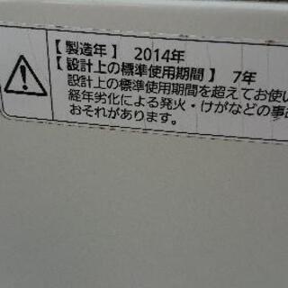 【Panasonic】洗濯機5キロ(2014年) − 長崎県